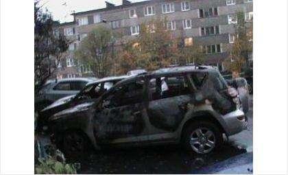 Фото tv21.ru