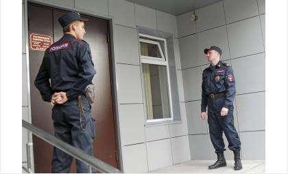 В федеральном суде Бердска будет работать новый председатель