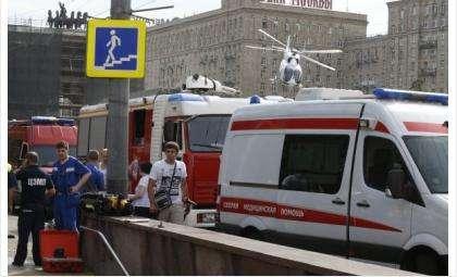 Фото http://foto.rg.ru/