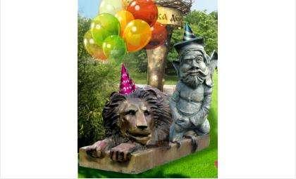 Бердский парк ждет гостей в день своего рождения!
