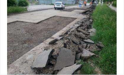 Бердск живет в ожидании дорожного ремонта