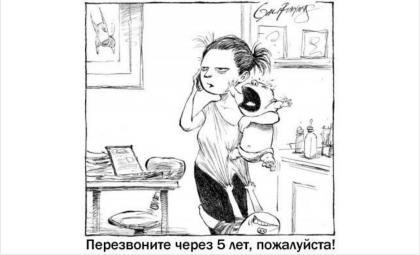 Электронная запись не сняла проблем при обращении жителей Бердска в госорганы
