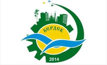 6 сентября 2014 года Бердску исполнится 298 лет