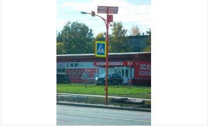 Светодиодный светофор на солнечных батареях появился в Бердске на трассе М-52
