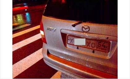 В ДТП пострадала женщина-пешеход