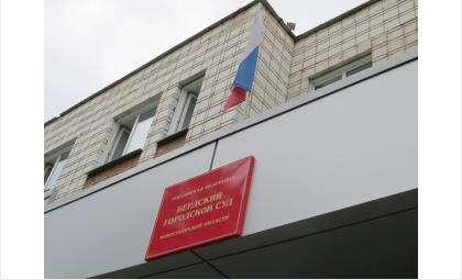 Скончалась судья федерального суда Бердска Надежда Печко