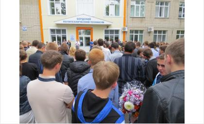 Студенты БПТ пришли на первый учебный день 1 сентября