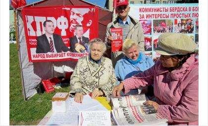 Члены КПРФ Бердска в День города собирают деньги арестованному мэру Потапову