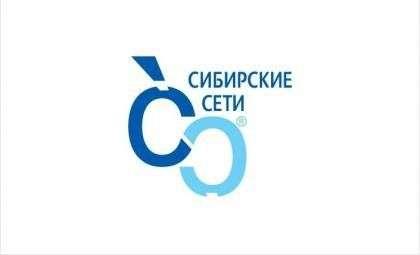 """Абоненты """"Сибирских сетей"""" в Бердске остались без интернета из-за аварии"""