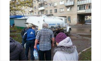 Питьевую воду на ул. Спортивную привезли в водовозке