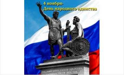 Фото pomochnik-vsem.ru