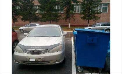 Вам плевать, что я не могу вывезти мусор?