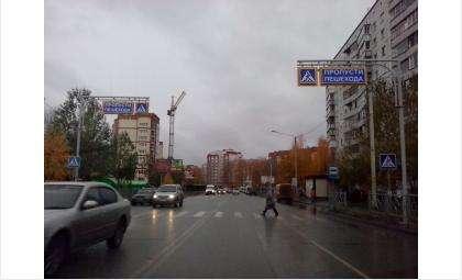 Новые информационные щиты устанавливают  в Бердске