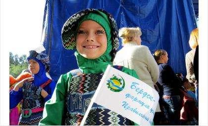 В сентябре 2014 года Бердск отметил 298-летие