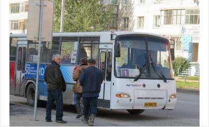 Водители пассажирских автобусов могут участвовать в конкурсе