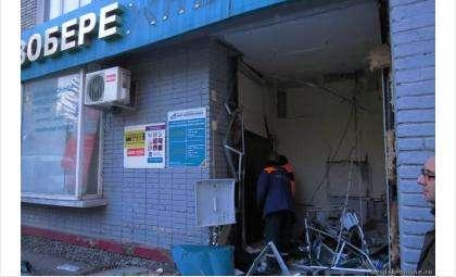 В банке Левобережный в Бердске произошло ограбление