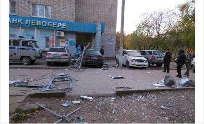 Бердский допофис банка Левобережный взорван ночью 3 октября