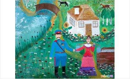 Рисунок с сайта rebzi.ru
