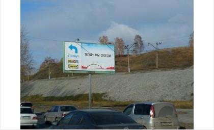 Изображение нового моста уже используют в рекламе