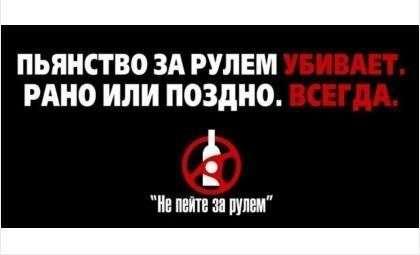 """Фото - социальная реклама компании """"САН ИнБев"""""""