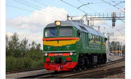 Фото train-photo.ru
