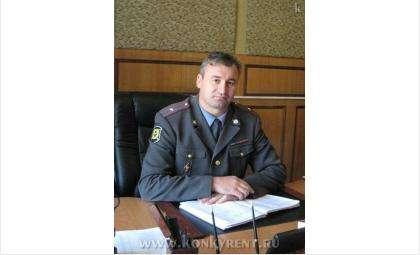 Начальник МО МВД России «Искитимский» Николай Шемонаев