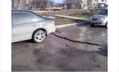 О маленькой ямке на Комсомольской, доставляющей немаленькие беспокойства