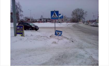 "Фотофакт: Кто сбил ""пешехода"" у Астора?"