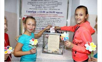 Дети изготовили цветики-семицветики и продавали их на благотворительном аукционе