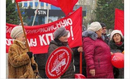 В Бердске на сегодня 82 коммуниста