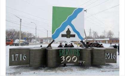 Бердск, основанный в 1716 году, скоро отметит 300-летие