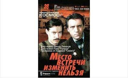 """Фото - кадр из фильма """"Место встречи изменить нельзя"""". Все права на фото принадлежат kino-teatr.ru"""