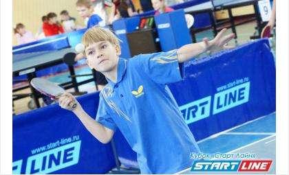 Юношеский турнир по настольному теннису пройдет в Бердске