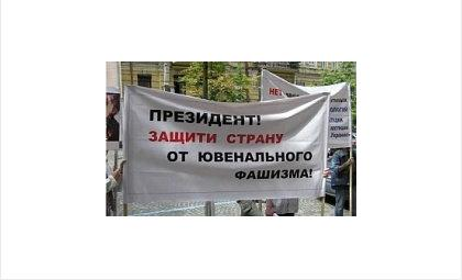 Россия должна отказаться от Конвенции по правам ребенка ООН!