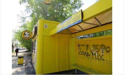 В мае 2014 года весь Бердск был исписан рекламой наркотических препаратов
