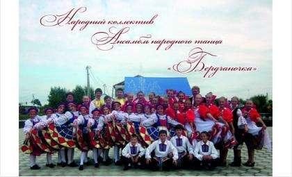 Воспитанники народного коллектива ансамбля народного танца «Бердчаночка»