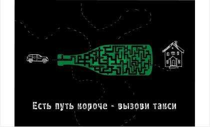 Рисунок Дворяшиной Елены, mpp.com.ru