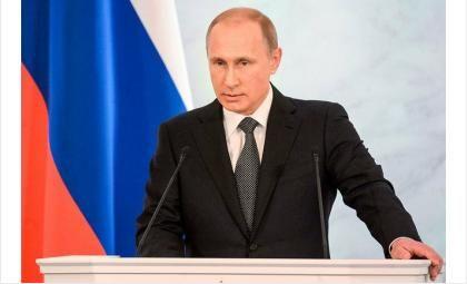 Президент РФ Владимир Путин. Фото РИА Новости