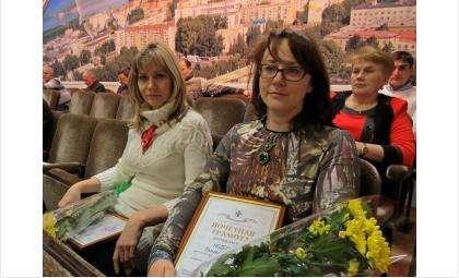Ирина Корниевская и Татьяна Неделько