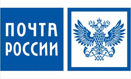Почта России по несла крупные убытки