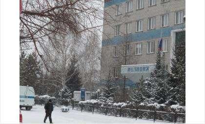 В полицию Бердска принесли боевую гранату