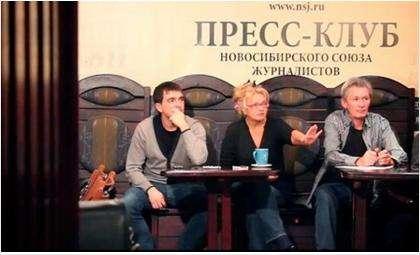 © Анастасия Кораблёва. Журналисты Артём Роговский, Элеонора Соломенникова и Яков Самохин (слева направо)