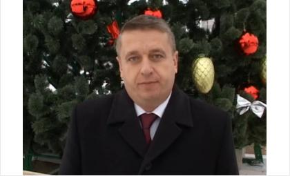 И.о. главы администрации Бердска Андрей Михайлов поздравляет жителей города с Новым годом