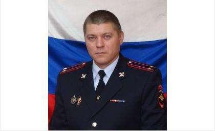 Подполковник полиции Илья Шипицын, начальник ОМВД России по городу Бердску