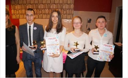 "Победители конкурса ""Студент 2015 года"""