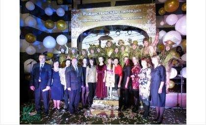 Рождественская стипендия главы Бердска присуждается ежегодно одаренным детям