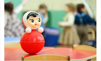 Фото deti.mail.ru