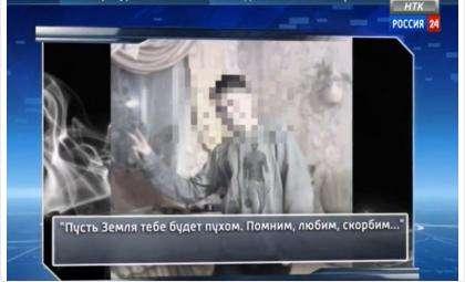 Семиклассник в Искитиме умер, предположительно, отравившись курительными смесями. Фото - кадр из видео Вести.Новосибирск