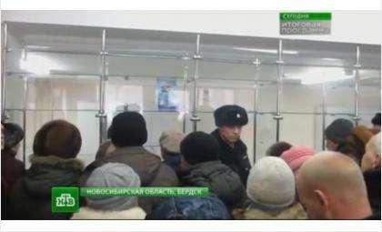 Кадр из видео НТВ: Итоговая программа
