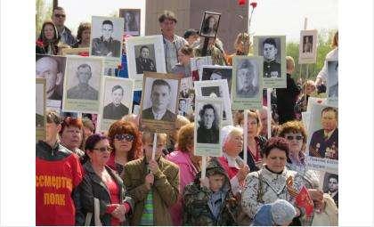 Тысячи жителей Бердска встали в Бессмертный полк 9 мая 2014 года